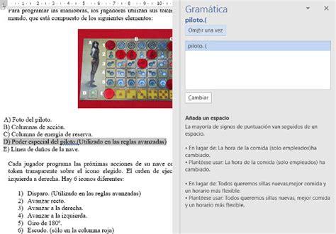 100 atajos de teclado para Word y Excel útiles   tuexperto.com