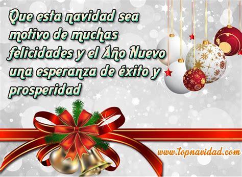 107 Felicitaciones de Navidad para Compartir y Felicitar ...