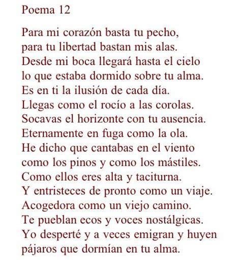 20 Poemas de Amor   Pablo Neruda | {Lenguas} Romance ...