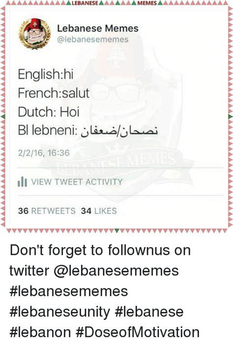 25+ Best Memes About Memes English | Memes English Memes