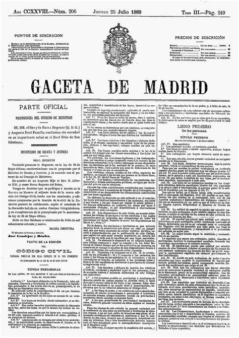 5 curiosidades del Código Civil Español   Jurisprudentes