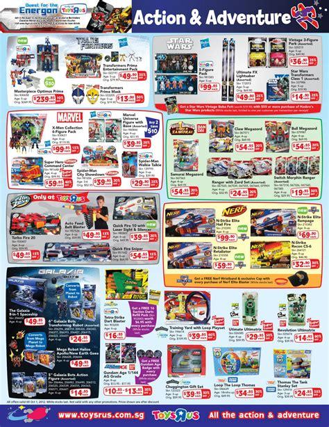 Action Adventure Hasbro, Marvel, Air Zone, Power Rangers ...