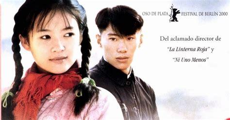 ALL MOVIE ASIATIC: PELICULA CHINA 2: EL CAMINO A CASA