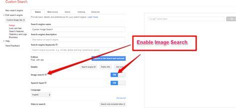 Aprende a crear tu propio buscador de imágenes creative ...