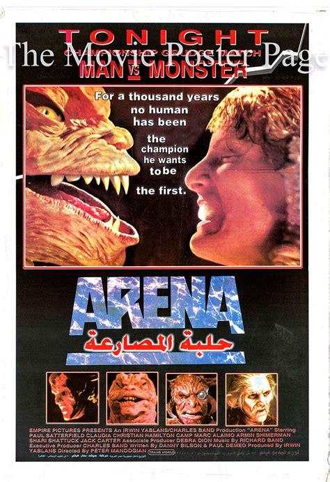 Arena  1989 film