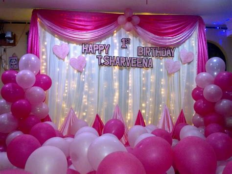Balloon Decoration Ideas For Birthday Party At Home For ...
