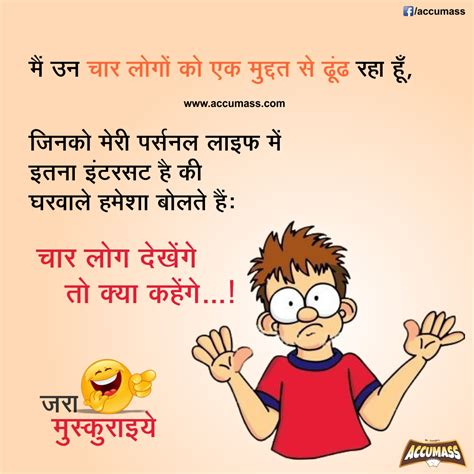 Best Funny Hindi Joke Ever Hindi Jokes | Auto Design Tech