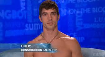 Big Brother 19 Cody Nickson Exit Interview   Today s News ...