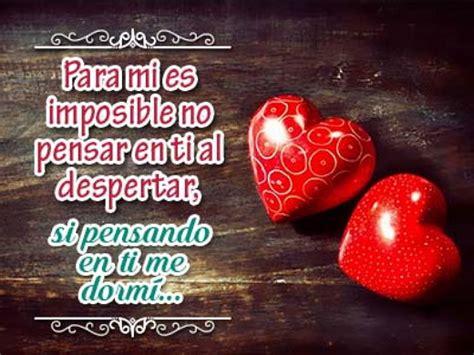 Bonitas imagenes Romanticas 2017 para Facebook   Imagenes ...