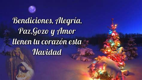 Bonitos mensajes para enviar en navidad | Imágenes De Navidad