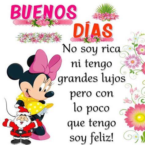 Buenos Días TODO IMÁGENES, Saludos y Frases de BUENOS DÍAS