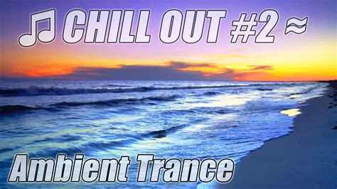 CHILL OUT MUSIC #2 AMBIENT TRANCE Playlist Ocean Lounge ...
