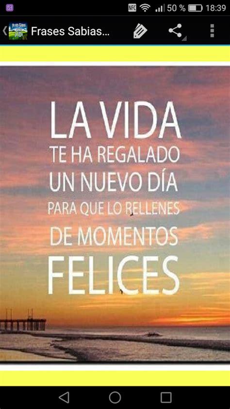 citas de la vida   Spanish HD Wallpapers and Photos ...