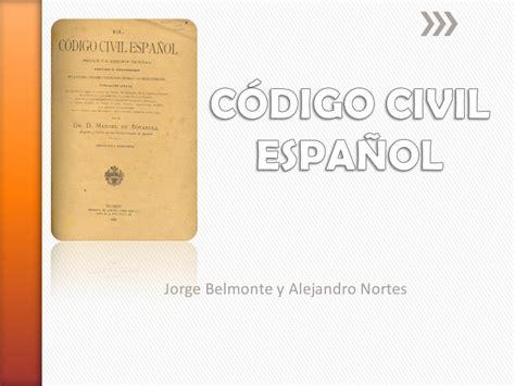 Código civil español  1889