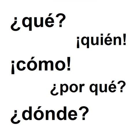 Cómo acentuar palabras en español correctamente   7 pasos