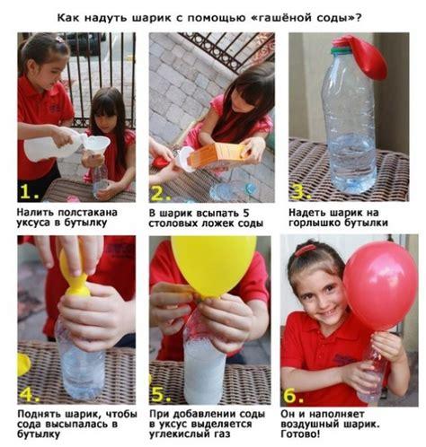 Cómo inflar el balón sin helio en casa?. Página 1