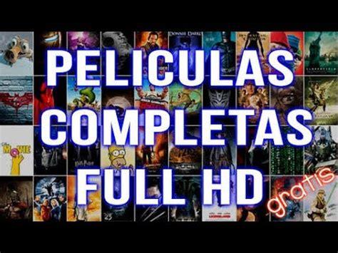 COMO VER PELÍCULAS DE ESTRENO EN HD GRATIS   YouTube