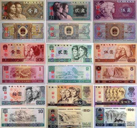Cosas utilizado sobre el dinero China en su viajes China