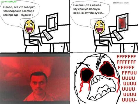 CREEPYPASTA WIKI MEMES image memes at relatably.com