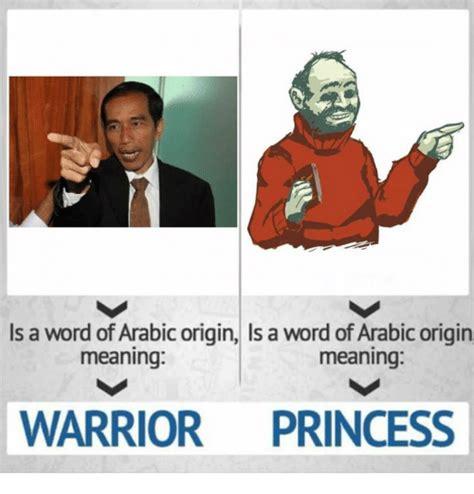 Dank Memes Meaning | www.pixshark.com   Images Galleries ...