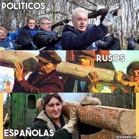Diferencias entre políticos, rusos y mujeres españolas ...