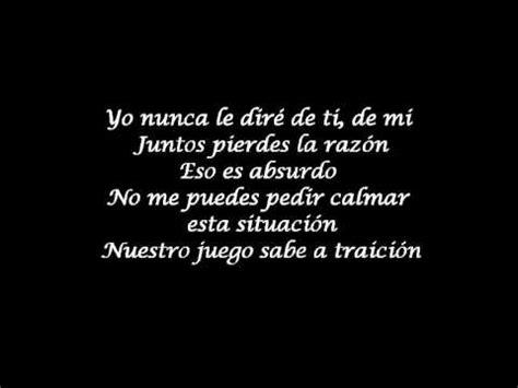 Don Omar ft Glory  La Traicionera  Lyrics    YouTube