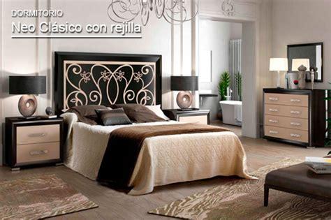 Dormitorios de matrimonio | Factory del Mueble Utrera