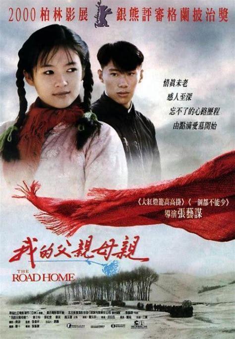 El camino a casa  1999    FilmAffinity
