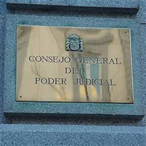 EL OPOSITOR A JUDICATURA: Publicada la Plantilla de ...