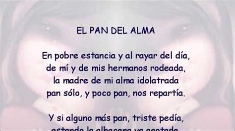 El Pan del Alma   Poema a la Madre de Manuel María de ...
