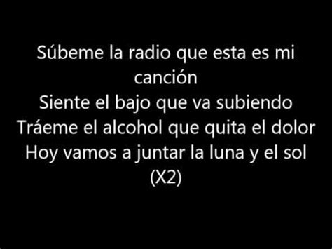 Enrique Iglesias   SUBEME LA RADIO  Lyrics/Letra    YouTube