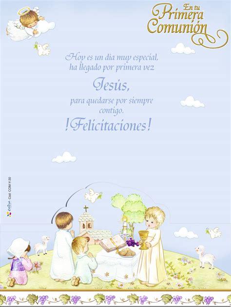 felicitaciones de comunion primera comuni 243 n tarjeta ...