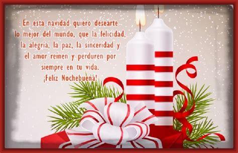 Felicitaciones de Navidad para Amigos | Imagenes Tiernas ...