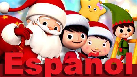 Feliz Navidad a todos | Villancico | Canciones infantiles ...