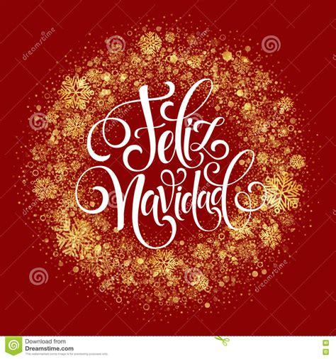 Feliz Navidad Hand Lettering Decoration Text For Greeting ...