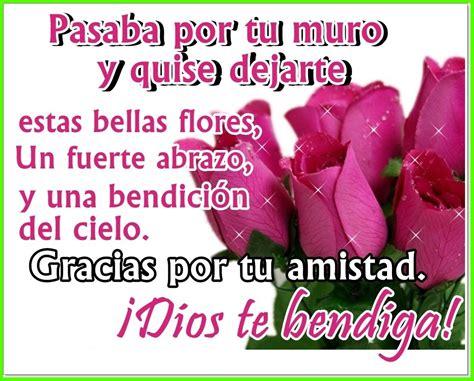 Foto de Mensajes Bonitos y Tiernos | Pensamientos Bonitos