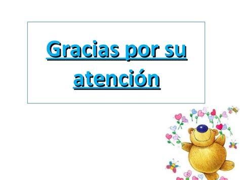 Foto o dibujo donde diga gracias por su atencion   Imagui