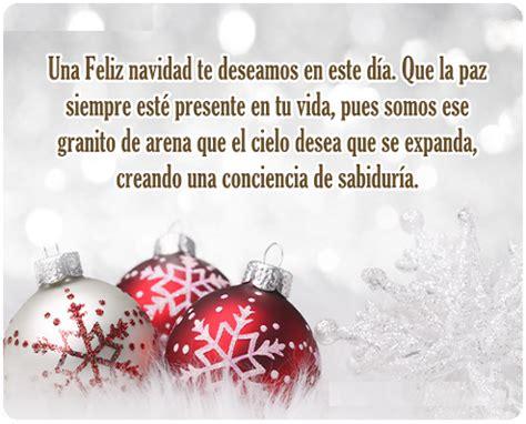 Frases Cortas De Navidad Para Reflexionar Con La Familia ...
