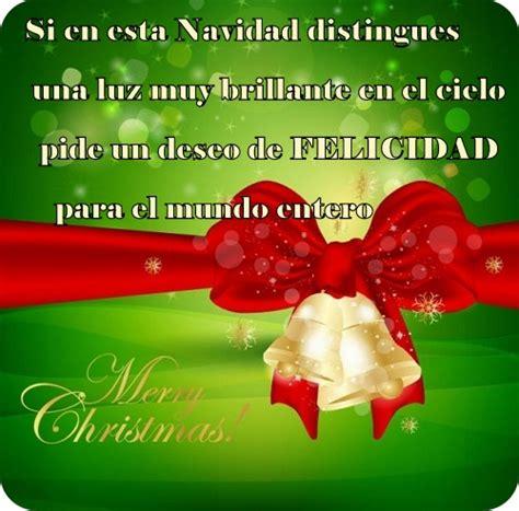 Frases Emotivas De Navidad Para La Familia y Los Amigos