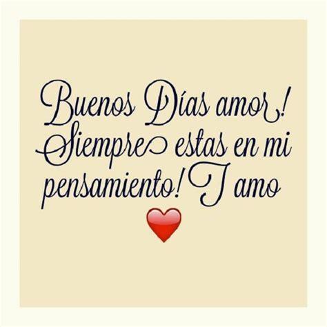 Frases Para Buenos Dias Amor Para Compartir Con Tu Pareja ...