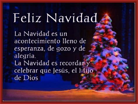 Frases para Felicitar las Fiestas de Navidad | Imagenes ...