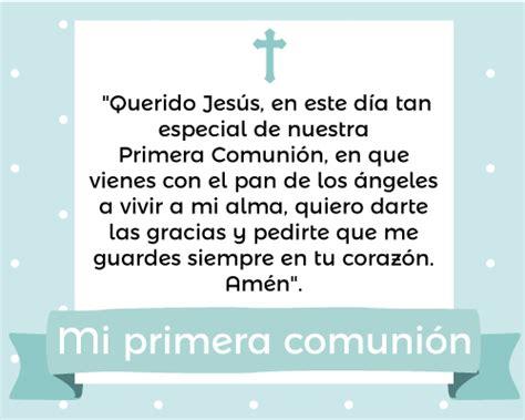 frases para primera comunion Jesus | primera comunión o ...