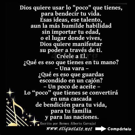 Frases, Pensamientos, Reflexiones y Imagenes de Dios 2013 ...