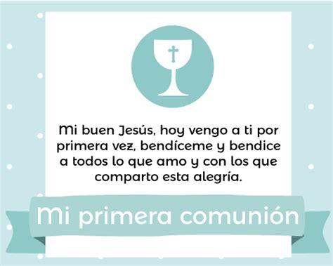 Frases y oraciones para Primera Comunión | Communion ...