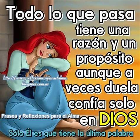 Frases y Reflexiones para el Alma: DIOS siempre escucha!!!!