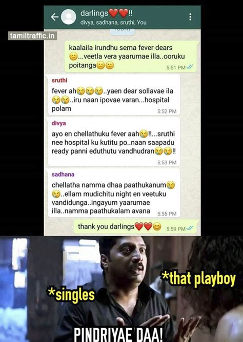 Funny Whatsapp Crush Tamil Memes Collection