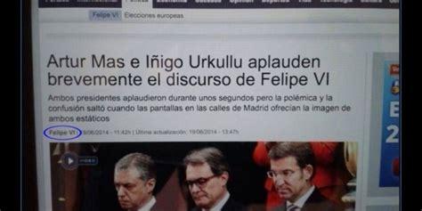 Graciosos memes de la coronación de Felipe VI | Metro