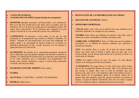 GUIÓN PARA LA CELEBRACION DE LA PRIMERA COMUNIÓN. 2017