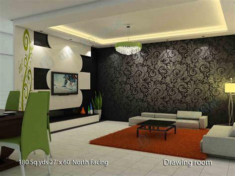 Hall Interior  universalcouncil.info