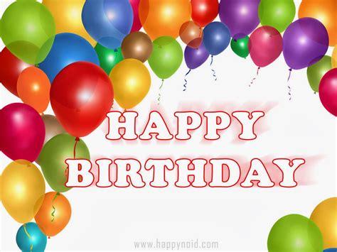 Happy Birthday Balloons | www.imgkid.com   The Image Kid ...